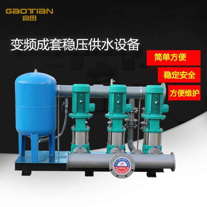 变频成套稳压供水设备