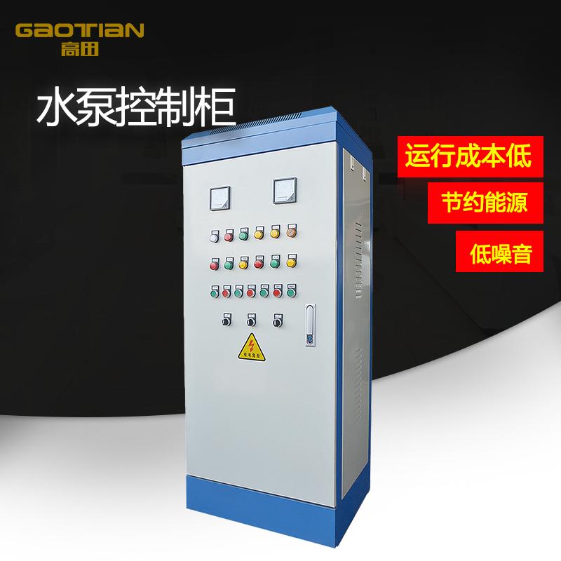 水泵控制柜专用