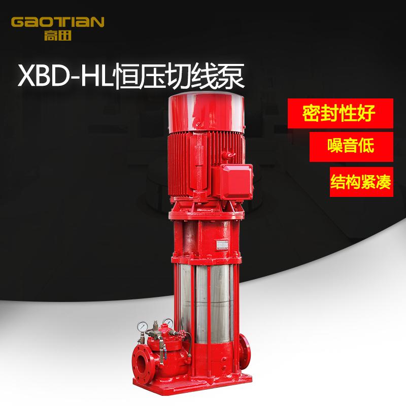 XBD-HL恒压切线泵